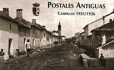 Puerta de Teba, inicios s. XX