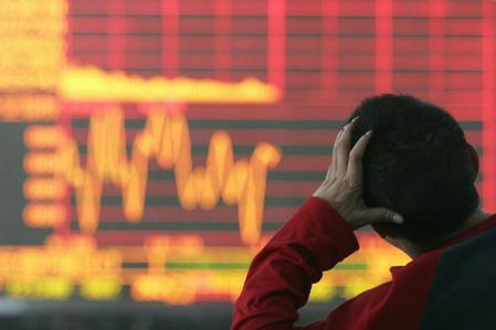 Conocimientos básicos para invertir en Bolsa